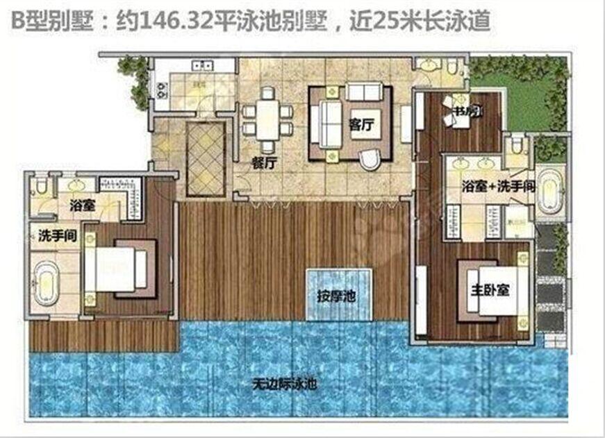 惠州全球候鸟度假酒店(惠东大岭店)