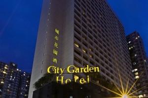 列支敦士登-香港城市花园酒店[City Garden Hotel]
