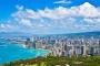 【典·深度】美国夏威夷8天*欧胡岛+大岛*小环岛*火山国家公园*国航*广州往返<檀香山风情+火山红光>