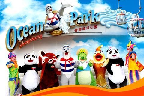 (单程)香港海洋公园纯玩1天