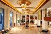 惠州康帝国际酒店(市区主推,近惠州西湖)