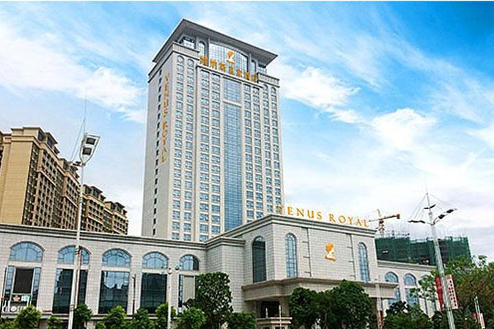 阳江维纳斯皇家温泉酒店(广东阳江店)