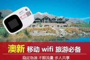 WIFI-澳大利亚新西兰WiFi【移动WIFI租赁】(环球漫游)