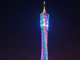 广州塔433米白云星空观光票