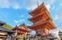 【自由行】日本东京6天*机+酒*全日空航空*广州往返*即时确认<品质经典>