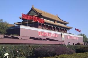 故宫-【跟团游】北京双飞6天*故宫*颐和园*八达岭长城*湛江往返<乐>
