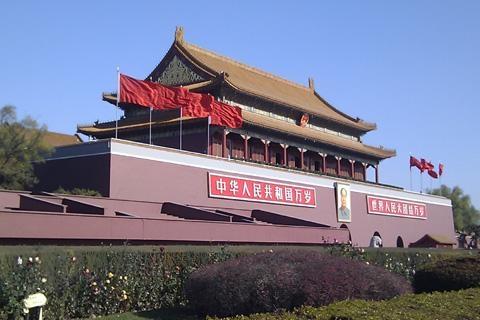北京-【湛江飞】北京双飞六天特惠团