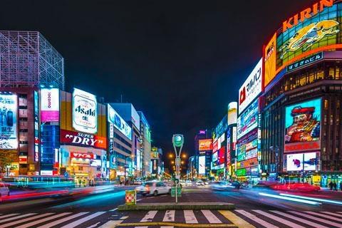 日本东京、北海道6天*温泉美食
