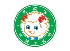 小肥羊(新塘店)