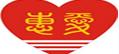 惠爱餐厅(绿卡商户)