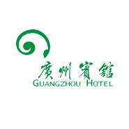 【自游通卡商户】广州宾馆