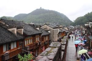 湖南-【尚·全景】湖南、长沙、张家界、凤凰古城、双飞5天*直飞凤凰*挑战玻璃桥<天门山,大峡谷>
