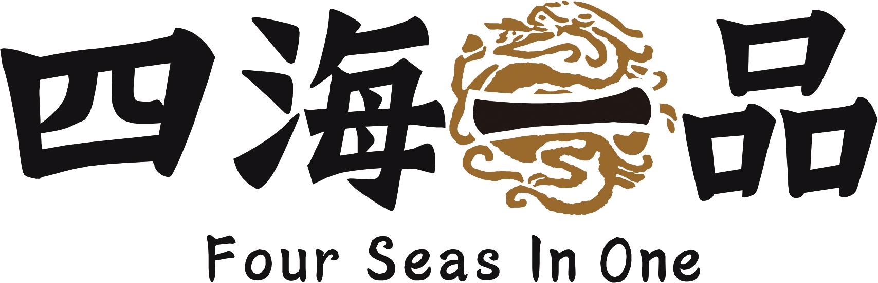 【自游通卡商户】四海一品
