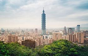 【自由行】台湾3-14天*华航精致旅游香港往返台北高雄台中