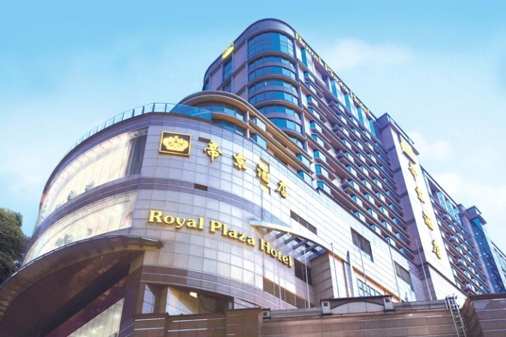 香港帝京酒店[客房全新装修]