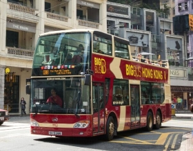 香港BIG BUS敞篷观光大巴士