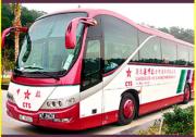 香港巴士票中旅车票
