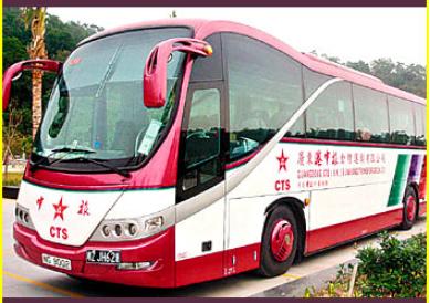 香港中旅巴士车票-香港中旅巴士 电子票 双程 番禺市区至香港市区往返 实时查询余位