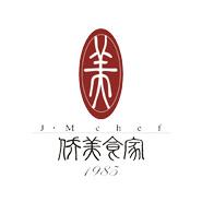 【自游通卡商户】侨美食家沙面店