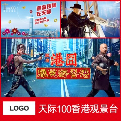 香港天际100 环球贸易广场观景台