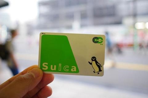 日本【交通票】西瓜卡Suica