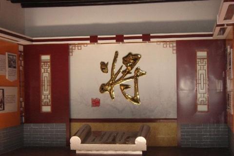 【3D假期】梅州五指天道、松口古镇、美食三天