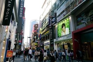 首尔-【春节出游】韩国首尔5天自由行。等待确认