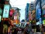 首尔(城市)4天*机票*豪华酒店*上海往返*等待确认<自由行>