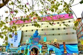 广州巴贝高儿童乐园 亲子票(1大1小)