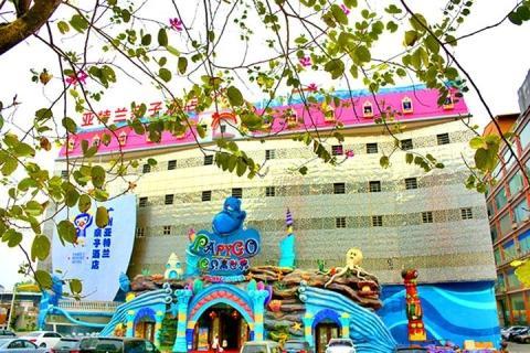 广州番禺巴贝高儿童乐园