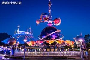 香港-【乐园】香港迪士尼乐园2天*单程*直通巴士<DB>