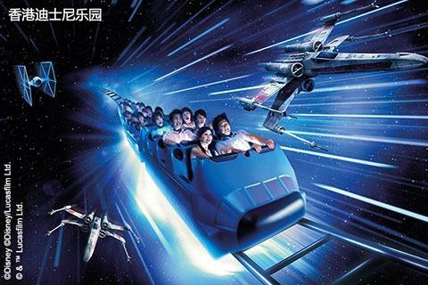 香港迪士尼乐园.三合一餐券.电子票