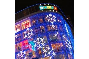 WIFI-【自由行】韩国首尔5天*明洞郁金香M酒店*广州往返*等待确认<机票+4晚豪华酒店,赠5天WIFI租赁>