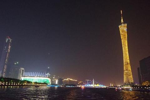 广州珠江夜游中恒集团号(大沙头码头)