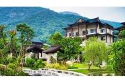 广州从都国际庄园