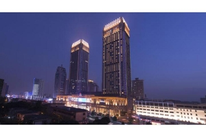 shan-中山利和希尔顿酒店