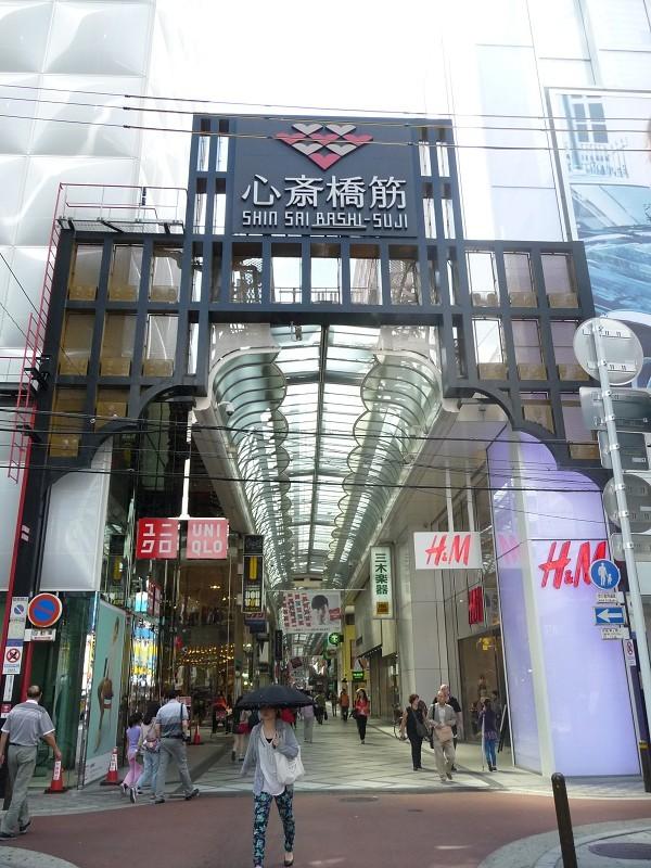 大阪心斋桥