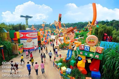 香港迪士尼乐园1日门票2张 2人下午茶套餐