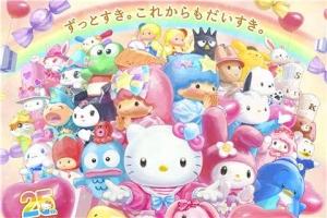 日本【门票】东京hello kitty三丽欧乐园实体门票
