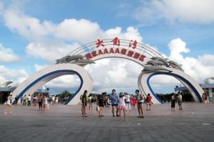 闸坡-【海滩】阳江2天*闸坡海陵岛*自由自在*独立出发<20人成团>