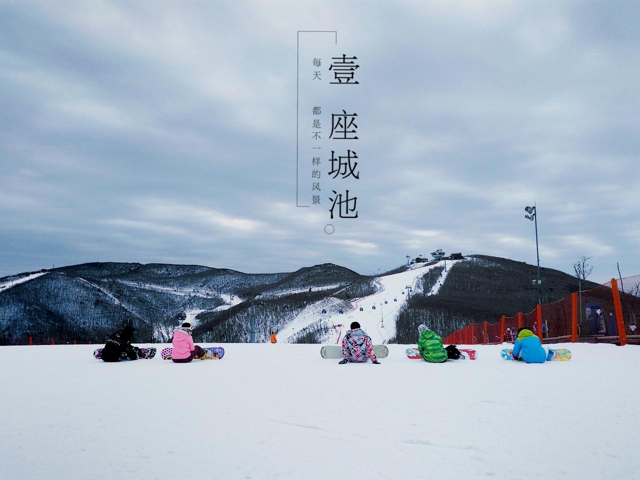 【韩国-江原道】滑雪技能get√