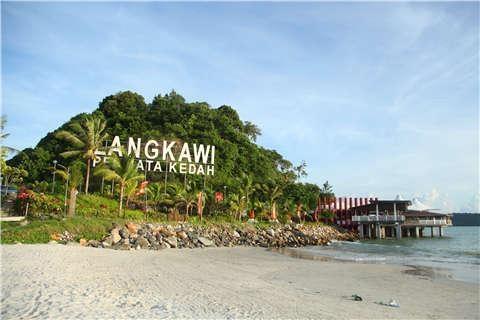 马来西亚 兰卡威-即时确认*马来西亚兰卡威ALIA酒店5天自由行*广州直航