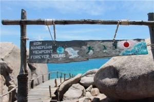 【泰国苏梅岛当地一日游】龟岛南幽岛快艇浮潜一日游