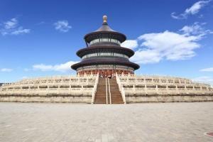 【北京自由行】4晚北京豪华酒店+广州往返机票