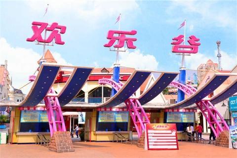 深圳-【乐园】深圳欢乐谷1天*纯玩