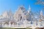 泰国【当地玩乐】代订清莱白庙、黑庙、辛哈公园SinghaPark一日深度游(艾美国际自助餐)。等待确认