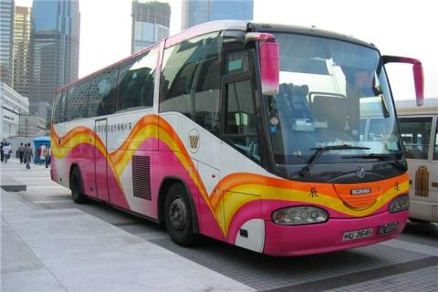 广州-A(回程20:45)香港直通巴士票