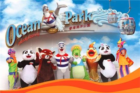 【乐园】香港海洋公园1天*双程*直通巴士