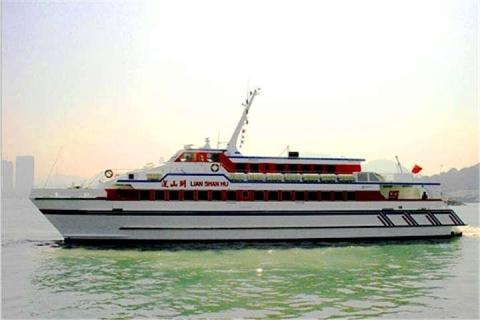 香港-【代订船票】香港1天*去程0840船票*莲花港船*莲花港