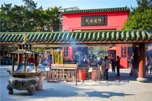 金紫荆广场-【游览】香港1天*超值*车公庙*天际100*浅水湾*金紫荆广场